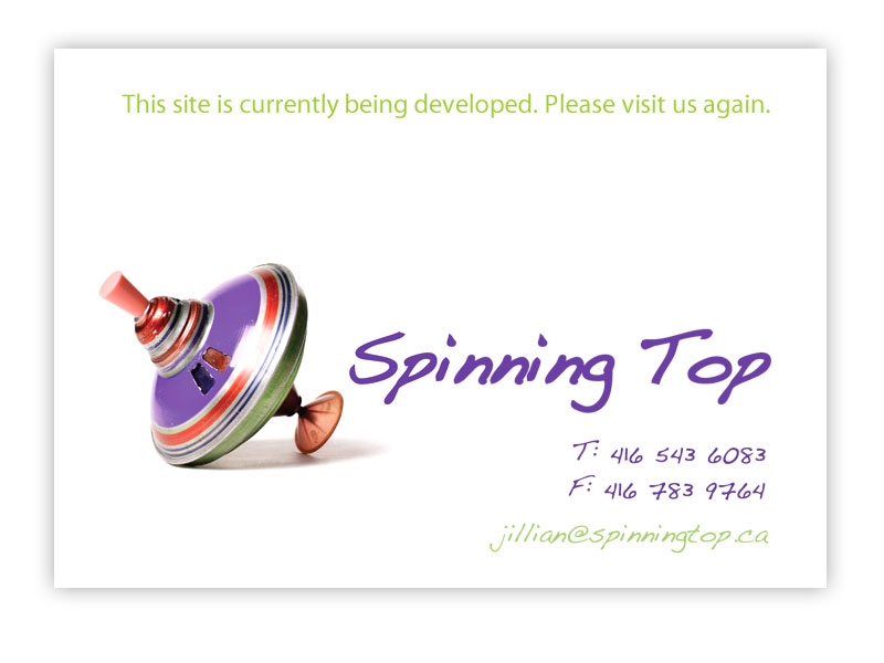 Spinning Top, Jilliam Eisenberg 416-5